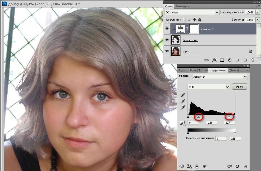 Меняем цвет волос в Фотошоп (Часть 2. Из брюнетки в блондинку) - Уроки фотошоп - Каталог статей - Фотомонтаж
